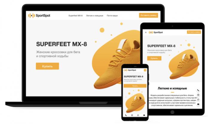 Яндекс ответил на вопросы о копировании Турбо-страниц в Директе