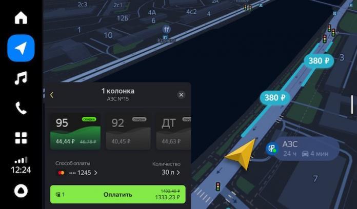 Яндекс.Авто получит обновленный дизайн и научится находить автомобиль