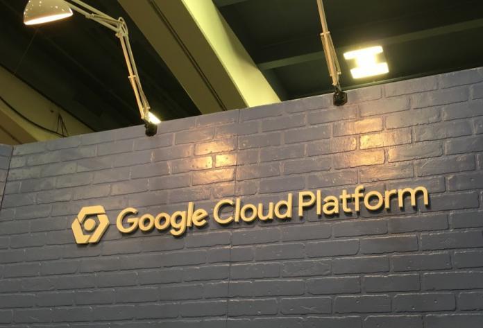 СМИ: Google намерен стать ведущим облачным игроком к 2023 году