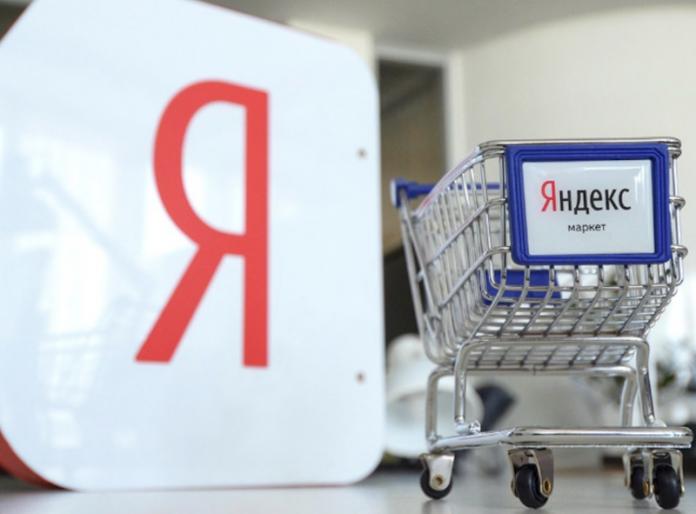 В Яндекс.Маркете появится автоматический аккаунтинг и интеграция с Я.Доставкой