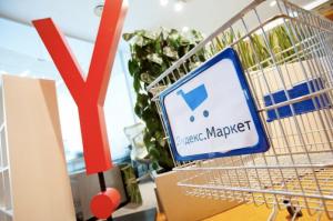 В личном кабинете Яндекс.Маркета обновилась сводка с данными о кампании