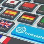 Национальный онлайн переводчик – возможность перевода на 100 языков