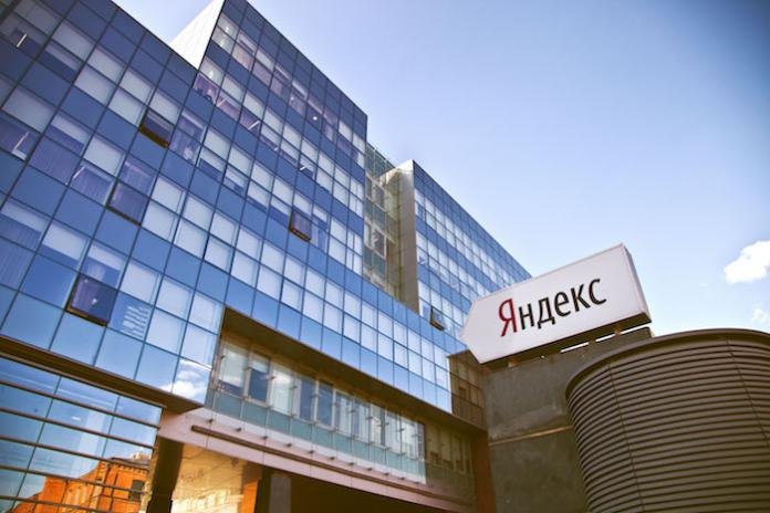 Яндекс подал заявку на регистрацию товарного знака Яндекс.Инвестиции