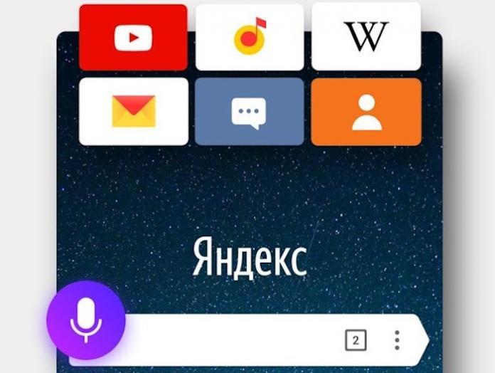 Алиса читает тексты на сайтах в Яндекс.Браузере для Android