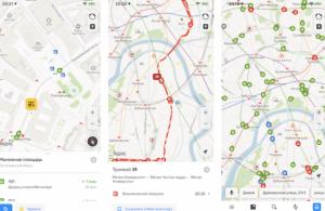 Яндекс.Транспорт и Яндекс.Карты объединились в одно приложение