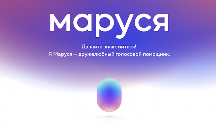 Mail.ru Group интегрировала Марусю в часть своих медиапроектов
