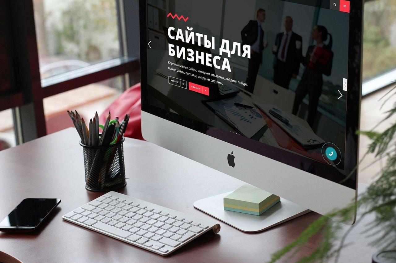 Как создавать сайт