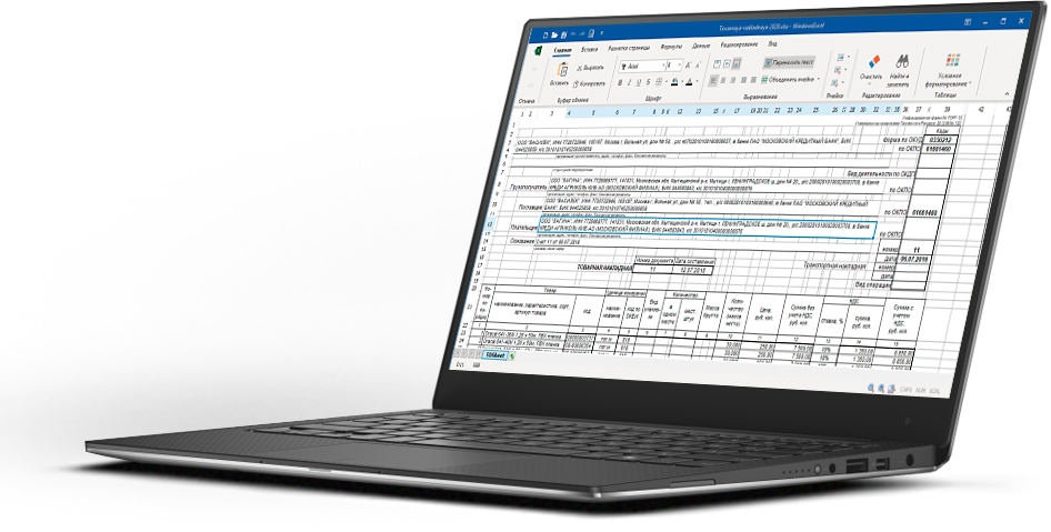 Преимущества редактора Windows Excel 2020