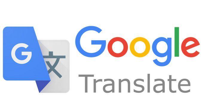 В Google Translate появилась функция транскрибации речи