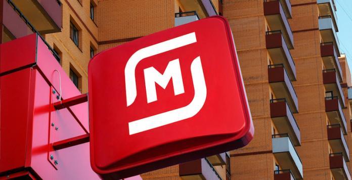 Mail.ru Group и «Магнит» оценят влияние digital-кампаний на покупки в офлайне