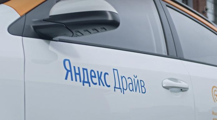 Функции Яндекс.Музыки появились в машинах Драйва с Яндекс.Авто