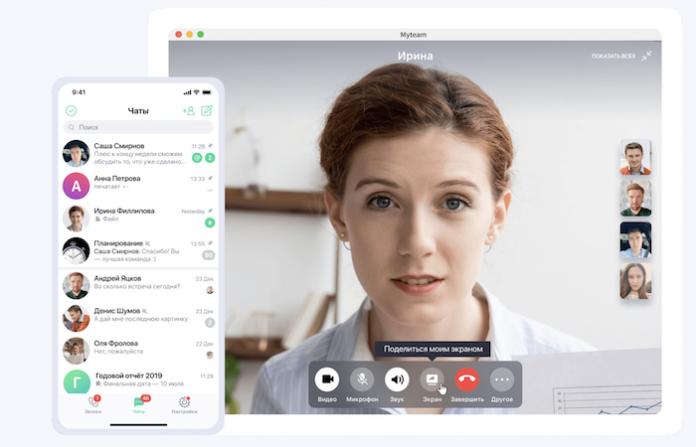 Mail.ru поможет бизнесу перейти на удаленный режим работы