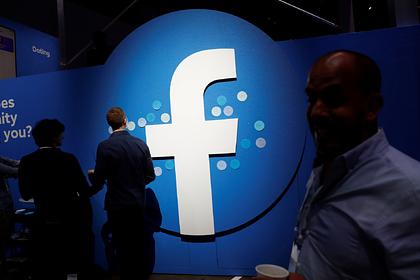 Данные сотен миллионов пользователей популярной соцсети утекли в сеть