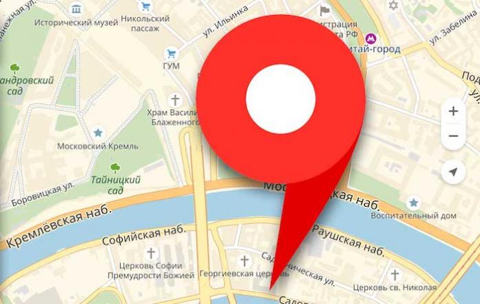 На Яндекс.Картах появились скидки на товары в супермаркетах