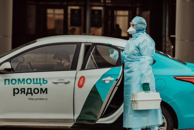 Яндекс запустил «Помощь рядом» в 21 городе России
