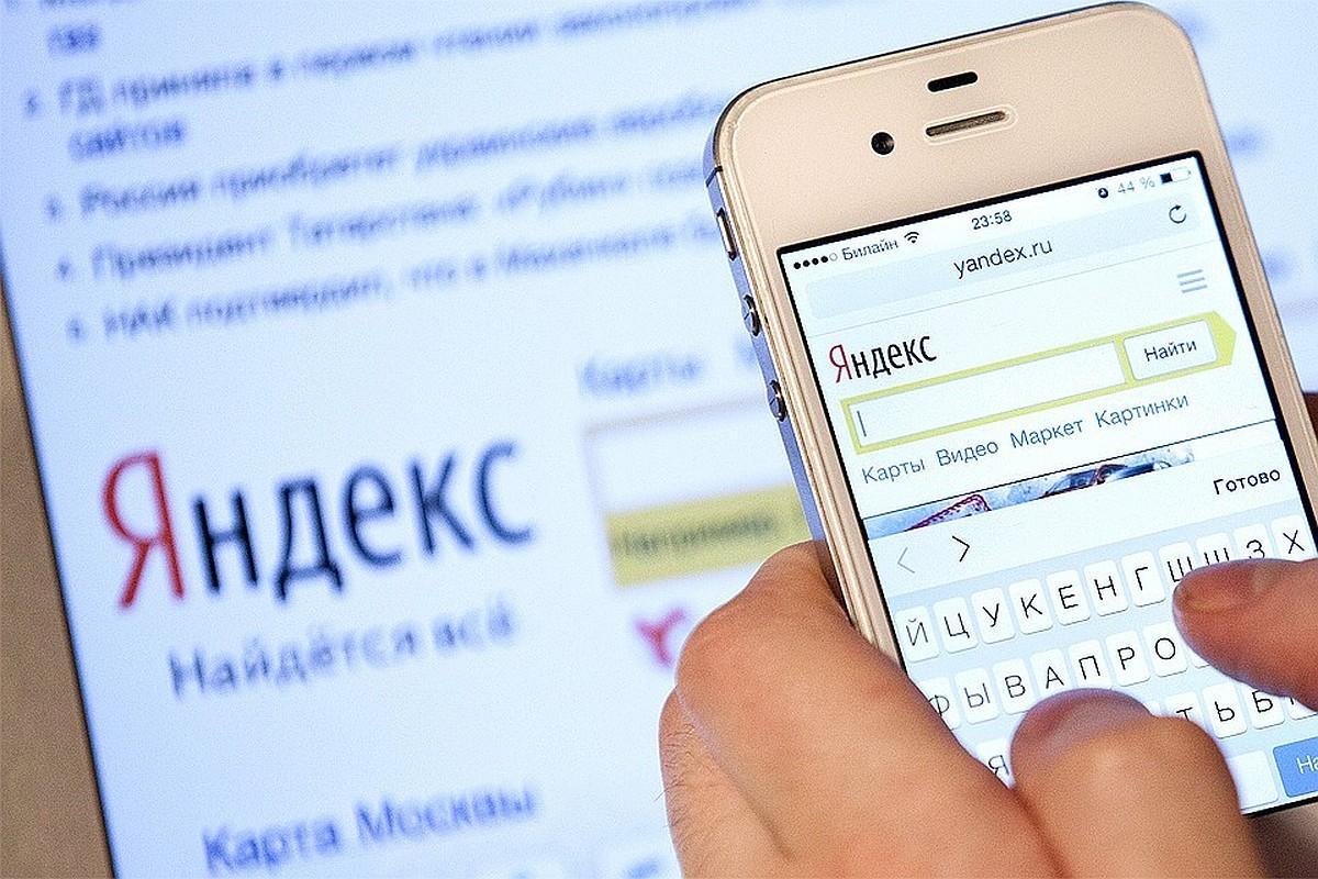 Мессенджеры как канал продаж — исследование Яндекс.Кассы