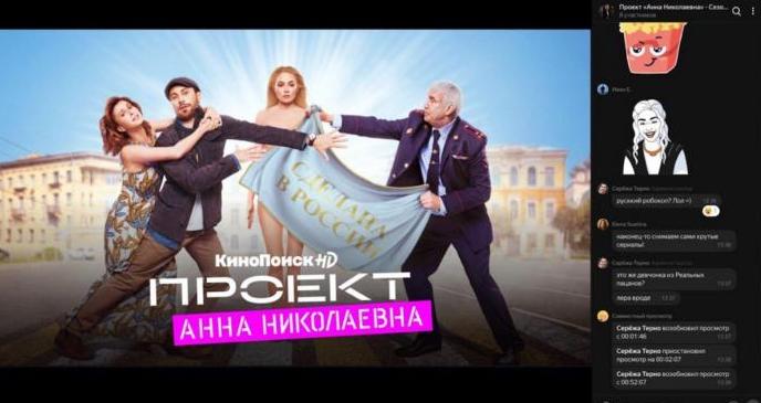 На Яндекс.Видео появился совместный просмотр