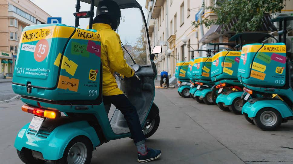 Яндекс.Лавка начнет доставлять продукты под своим брендом