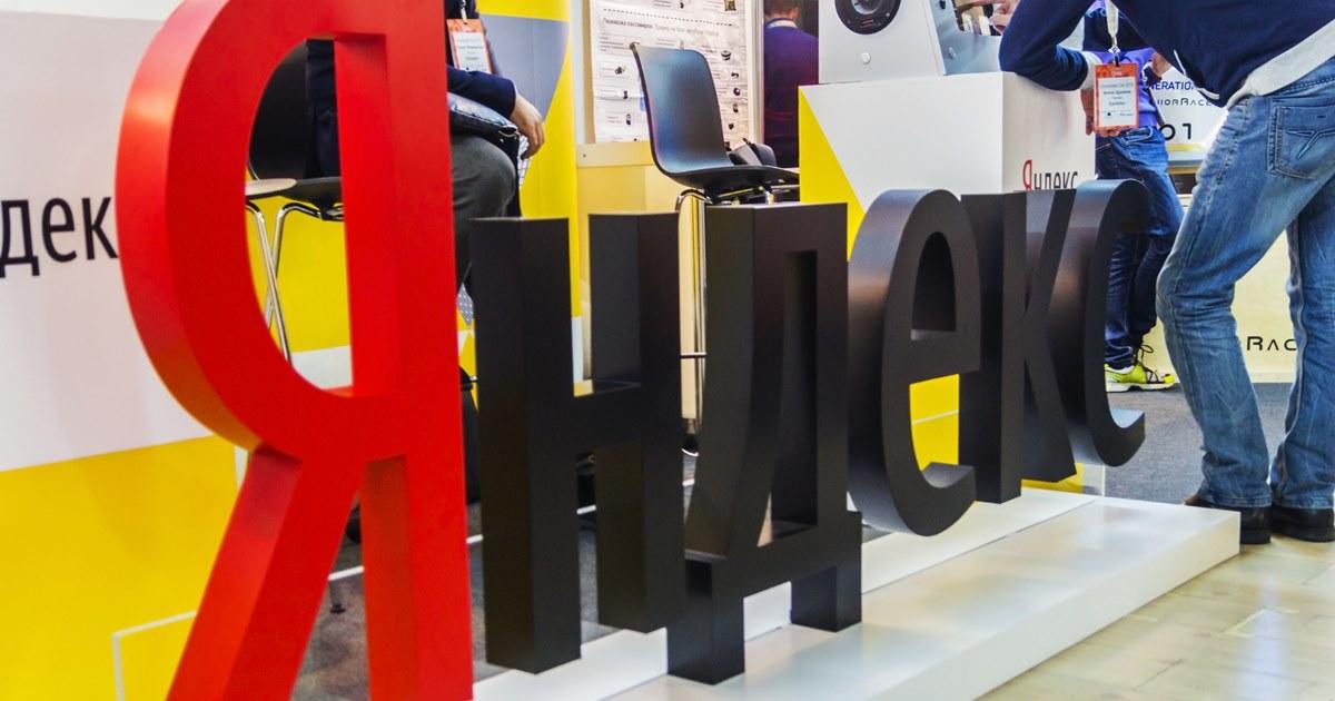 Яндекс оспорит отмену регистрации товарного знака Яндекс.Афиша в суде