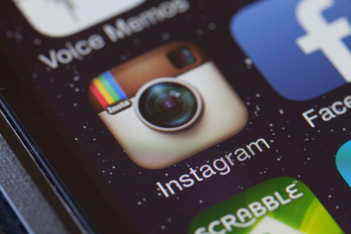 В Instagram запретили рекламу «лечения гомосексуальности»