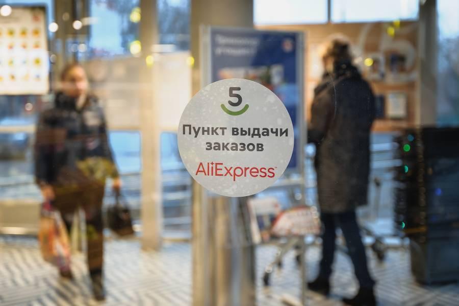 Продавцы AliExpress Россия смогут работать через 1С-Битрикс