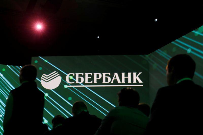 Сбербанк инвестирует в Rambler Group еще 2 млрд рублей