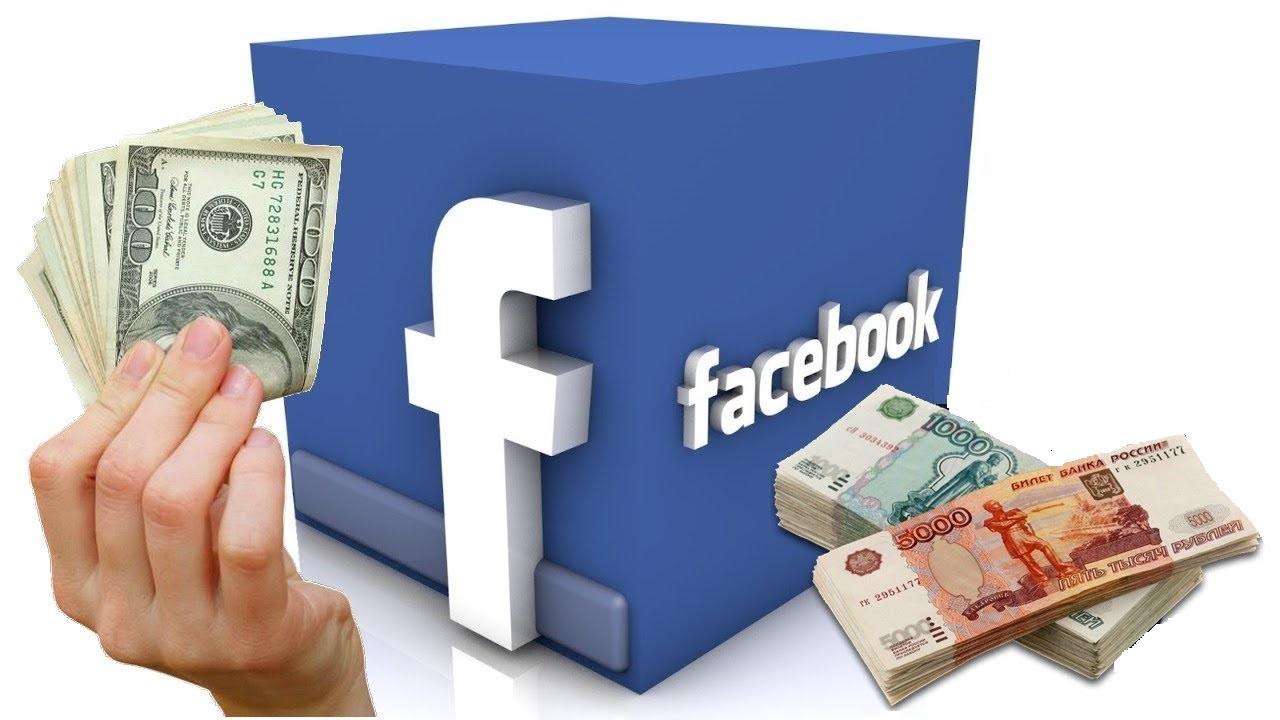 Новые способы монетизации и другие дополнения в Facebook