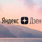 Аудитория рекламных публикаций Яндекс.Дзена выросла на 74%
