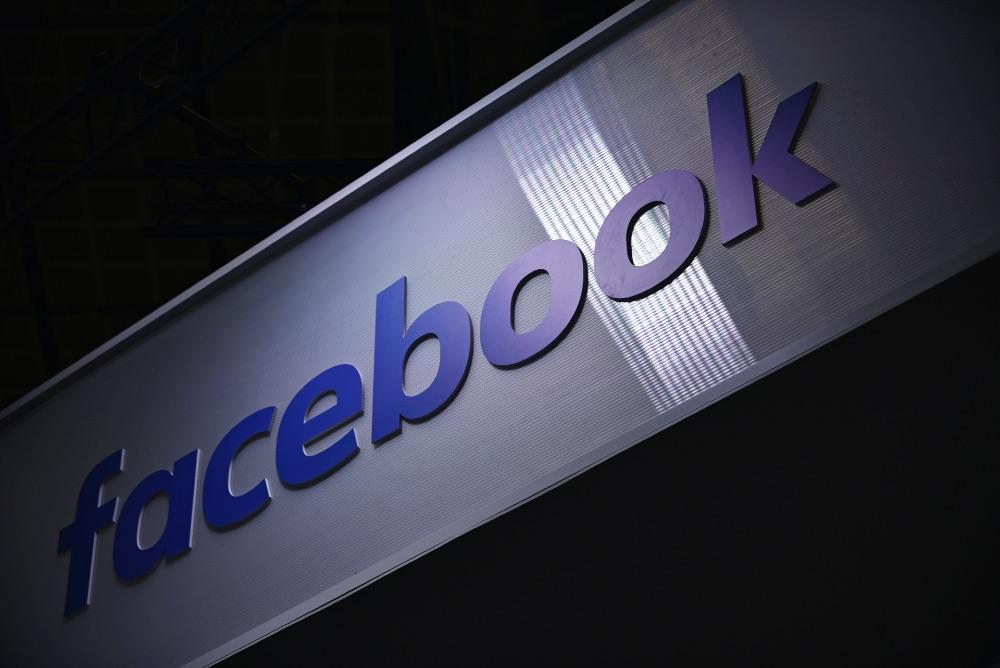 Facebook согласился выплатить $650 млн по иску о незаконном сборе биометрических данных