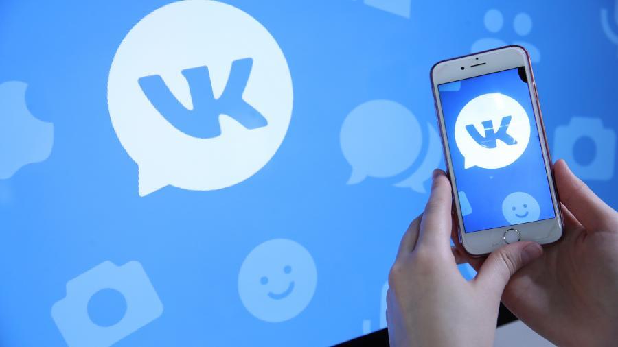 ВКонтакте проведет двухнедельный онлайн-хакатон по мобильной и веб-разработке