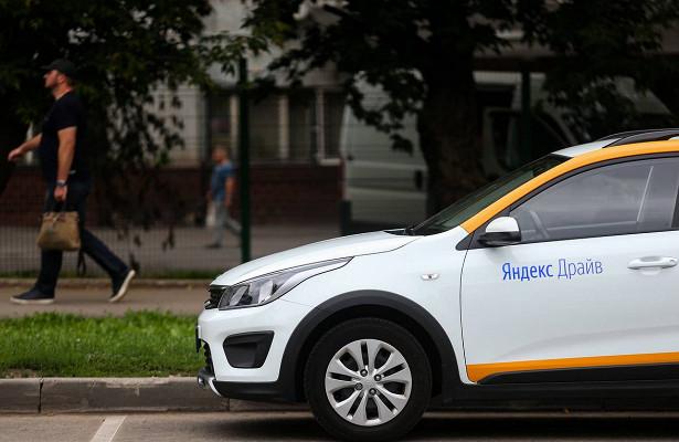 Яндекс.Драйв войдет в состав группы компаний Яндекс.Такси