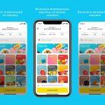 Яндекс.Лавка тестирует платную доставку вместо минимальной суммы заказа
