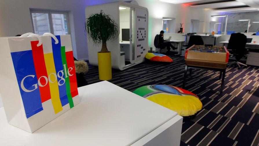 Google дал своим сотрудникам дополнительный выходной в эту пятницу