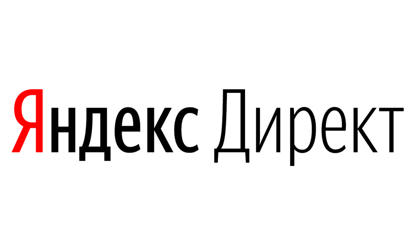 Плюсы и минусы сервиса контекстной рекламы Яндекс Директ