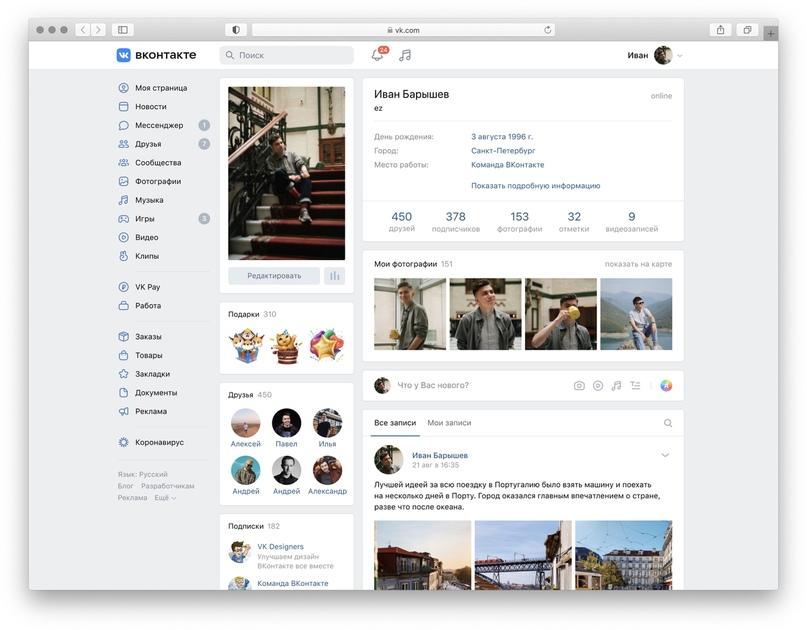 ВКонтакте обновляет фирменный стиль