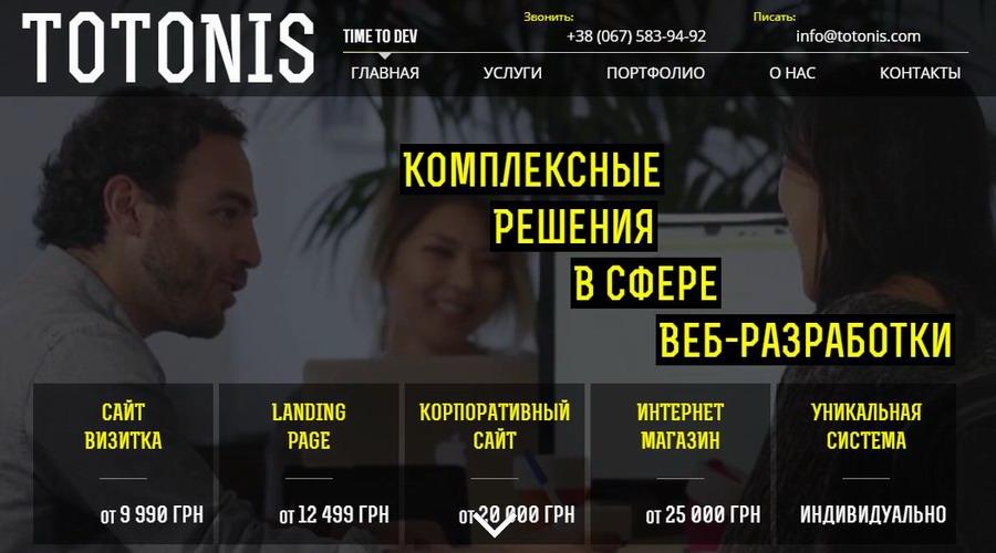 Что собой представляет корпоративный сайт?