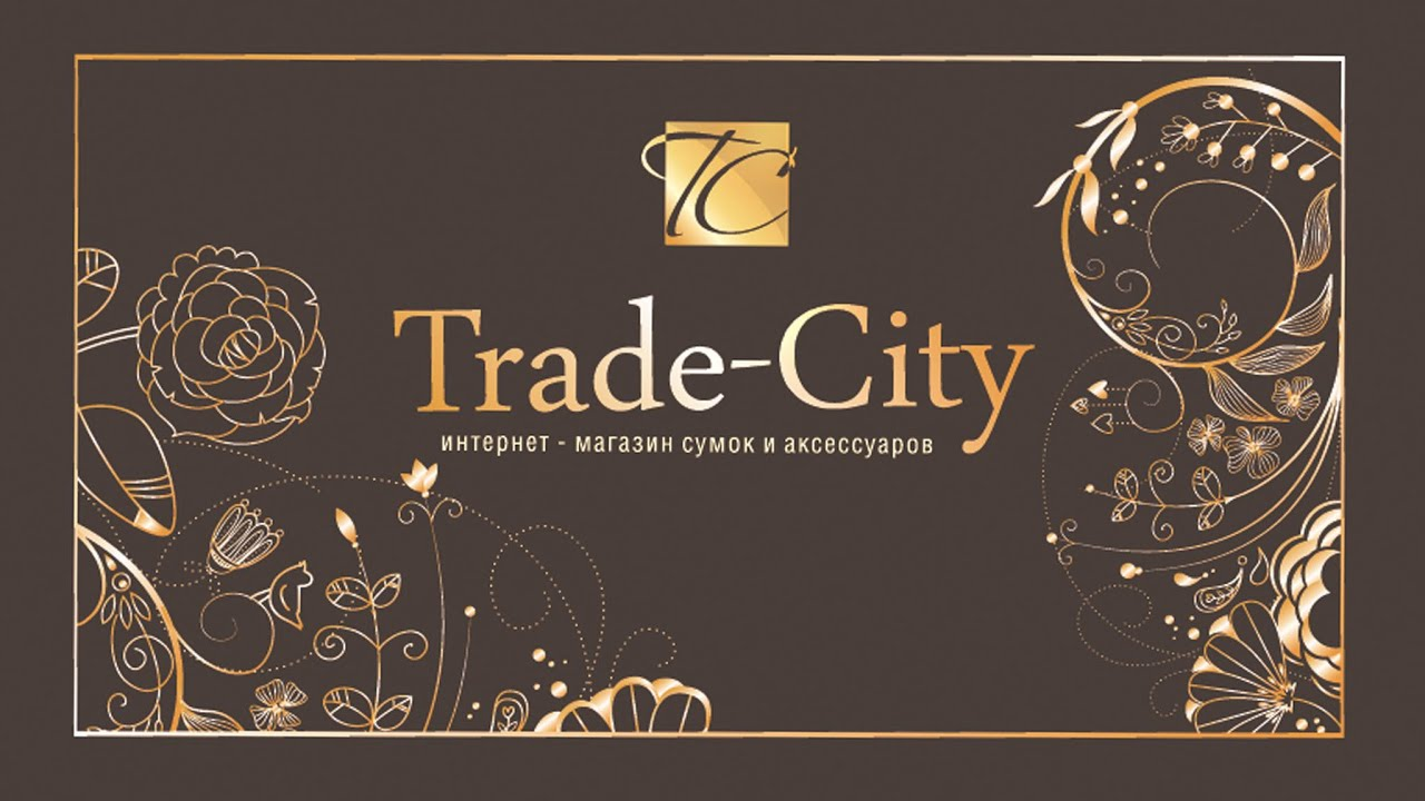 Магазин Trade-City