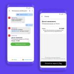 Viber запускает функцию безопасных платежей в чат-ботах