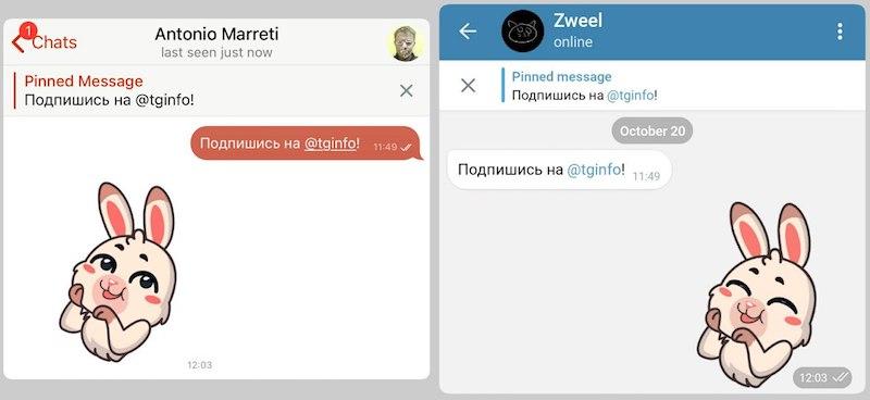 Telegram тестирует закрепление сообщений в личной переписке