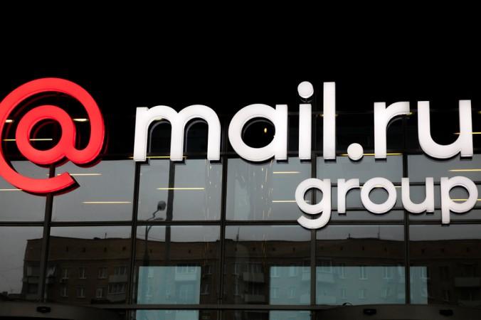 Mail.ru Group запустила новый инструмент для аудиорекламы