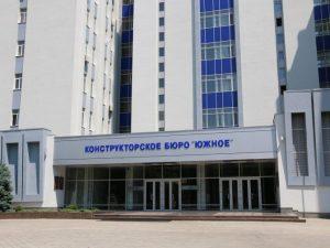 Почему деятельность КБ «Южное» интересует СБУ?