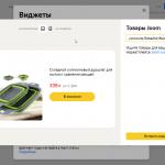 Блогеры Яндекс.Дзена смогут зарабатывать на размещении виджетов товаров с Joom