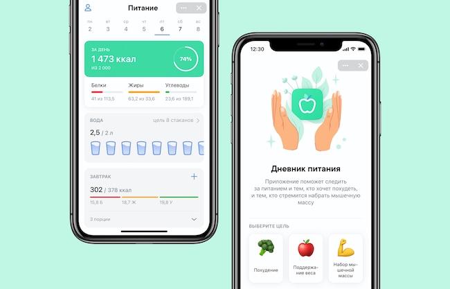 ВКонтакте представила новые функции платформы «Здоровье»