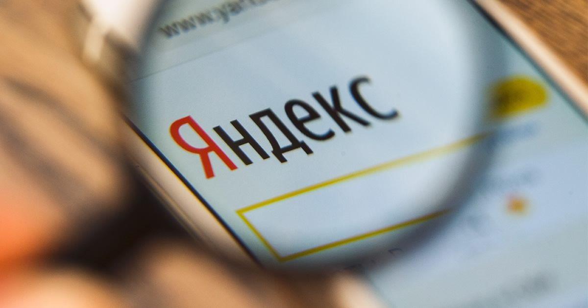 Яндекс обновит партнерскую программу по сниппетам интернет-магазинов