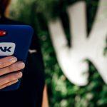 ВКонтакте усовершенствовала технологию распознавания голосовых сообщений