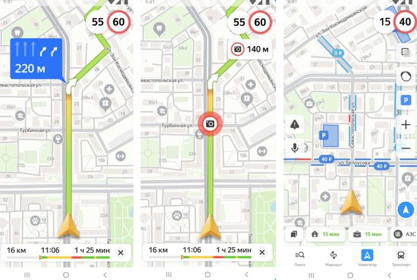 Яндекс добавил Навигатор в Карты