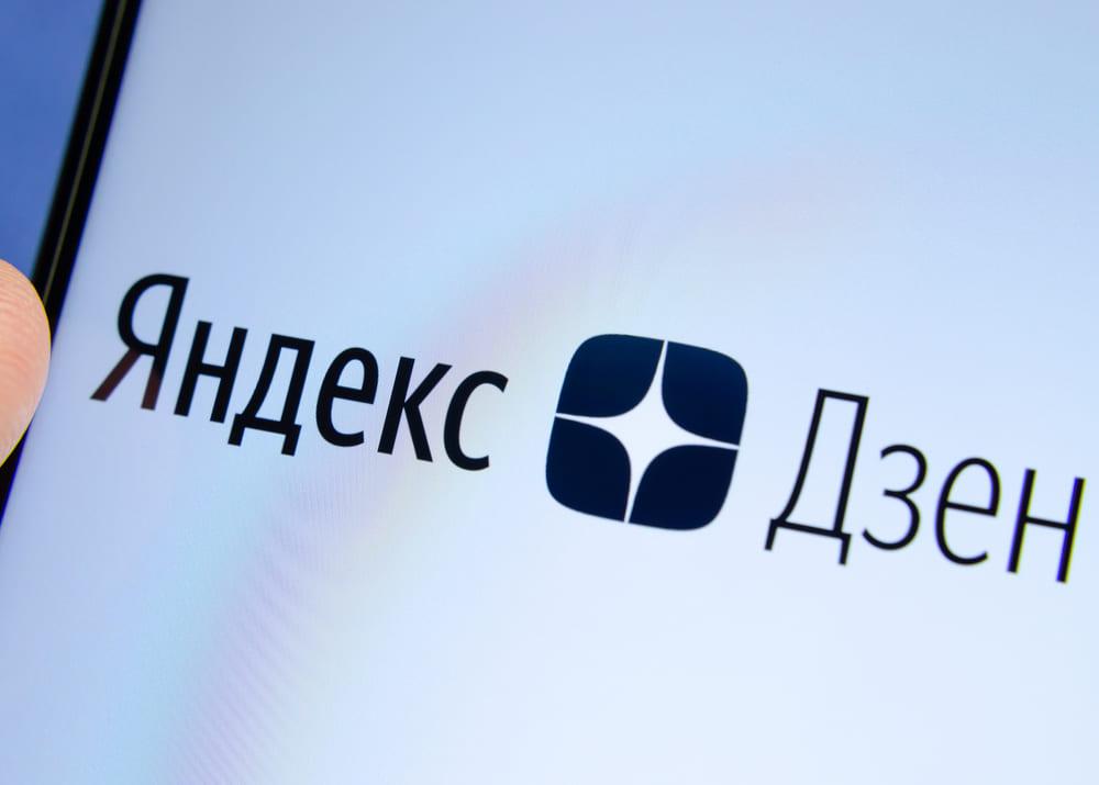 Яндекс.Дзен обновил правила использования виджетов