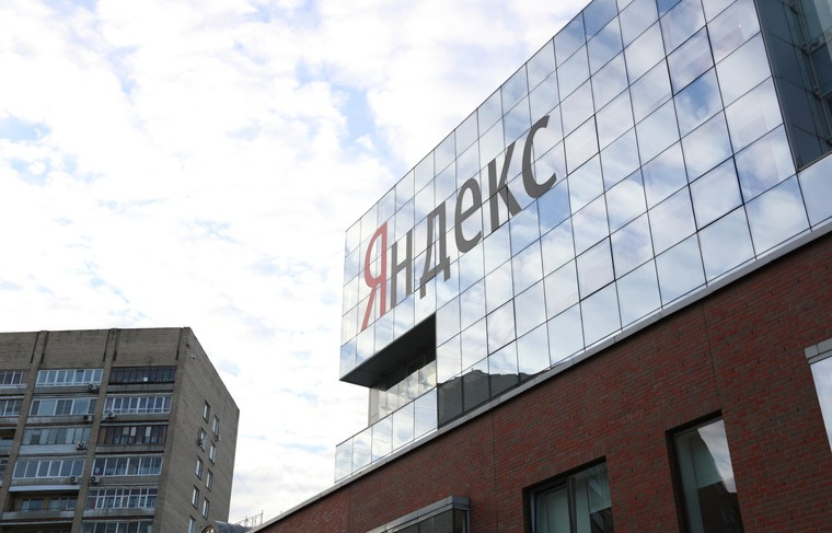 Слова десятилетия в поиске Яндекса