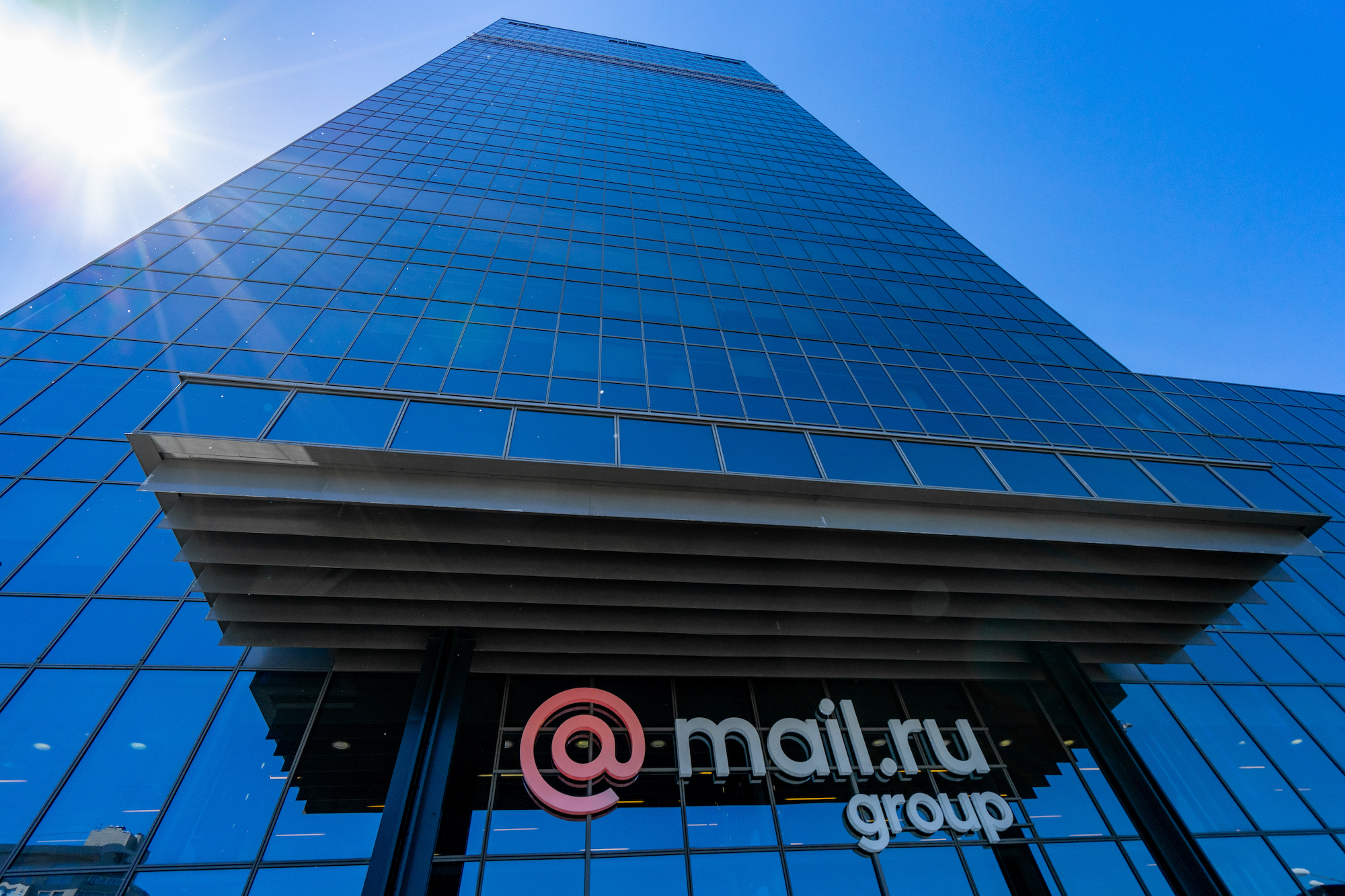 Mail.ru Group стала партнером Miele по цифровой трансформации бизнеса
