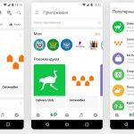 В Одноклассниках появились сервисы, реализованные на платформе VK Mini Apps